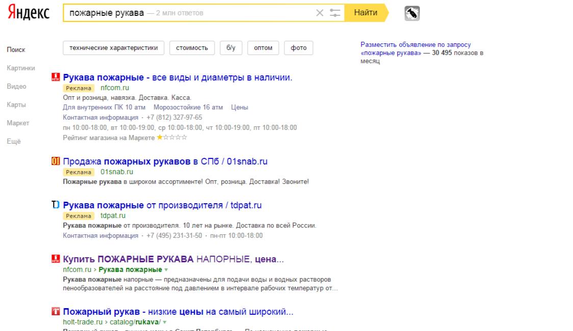 Яндекс директ адрес сайта в заголовке прибыль от яндекс директ